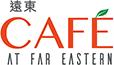 遠東CAFÉ